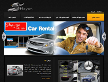 Car rental system for shayantakseir company